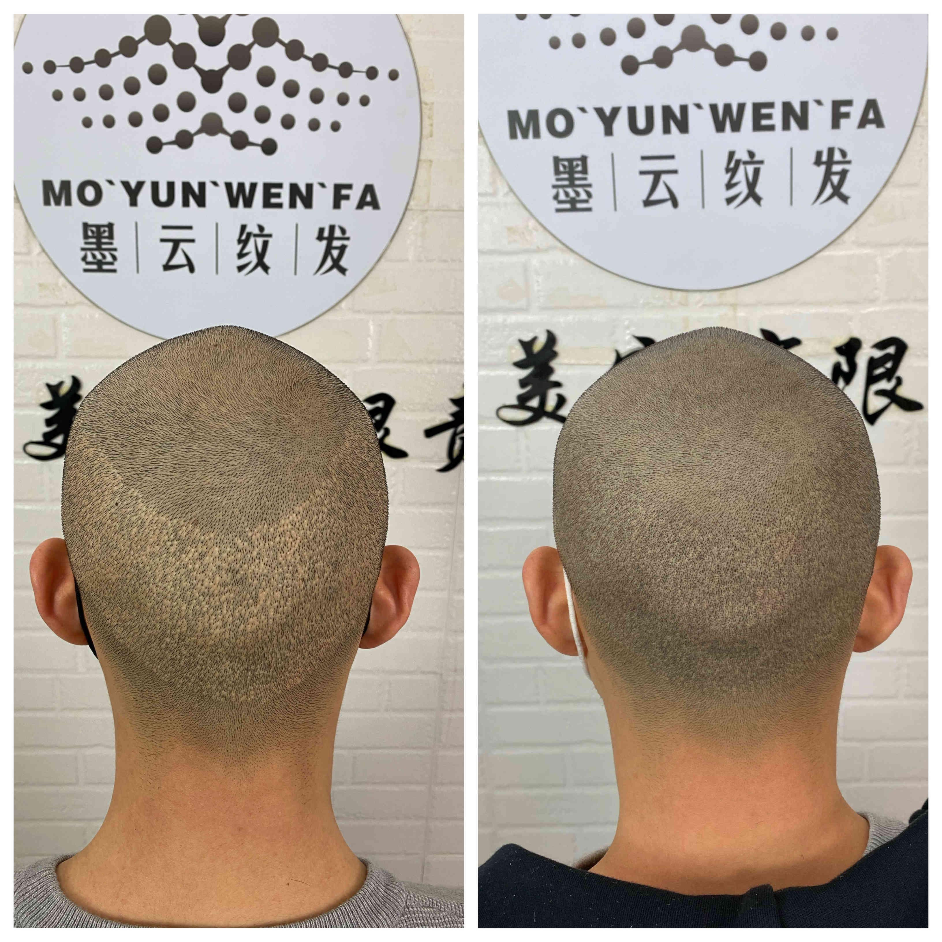 纹发效果图